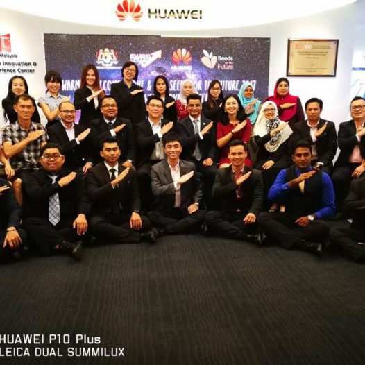 Seeds of the Future 2017  Program to China by MOHE-HUAWEI